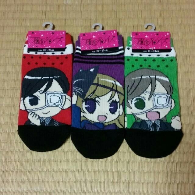 しまむら(シマムラ)の覆面系ノイズ♡靴下3足セット レディースのレッグウェア(ソックス)の商品写真