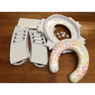 ステップ式トイレトレーナー(補助便座)