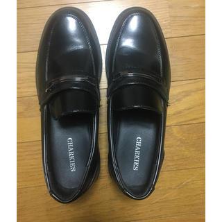 革靴(下駄/草履)