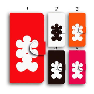 選べるミラー 送料無料 大入 面白い デザイン スマホケース 手帳型ケース(モバイルケース/カバー)