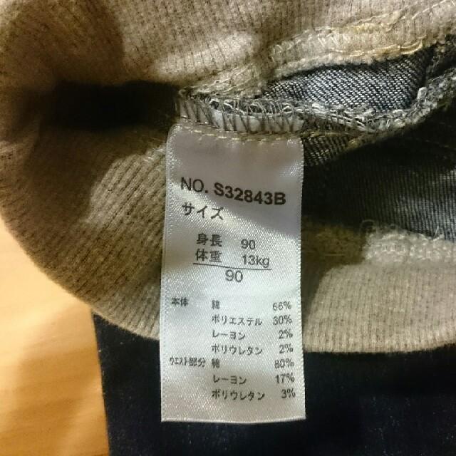 しまむら(シマムラ)の美品!デニムパンツ 80 90  しまむら キッズ/ベビー/マタニティのキッズ服 女の子用(90cm~)(パンツ/スパッツ)の商品写真