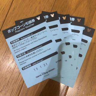 ディズニー(Disney)の東京ディズニーランド、東京ディズニーシー ポップコーン引換券(フード/ドリンク券)