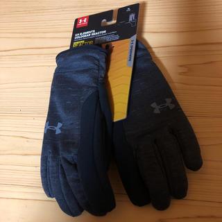 アンダーアーマー(UNDER ARMOUR)のmihonaサン 専用(手袋)