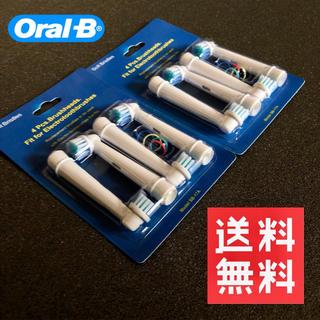ブラウン(BRAUN)のブラウン オーラルb 互換 替えブラシ 8本(電動歯ブラシ)
