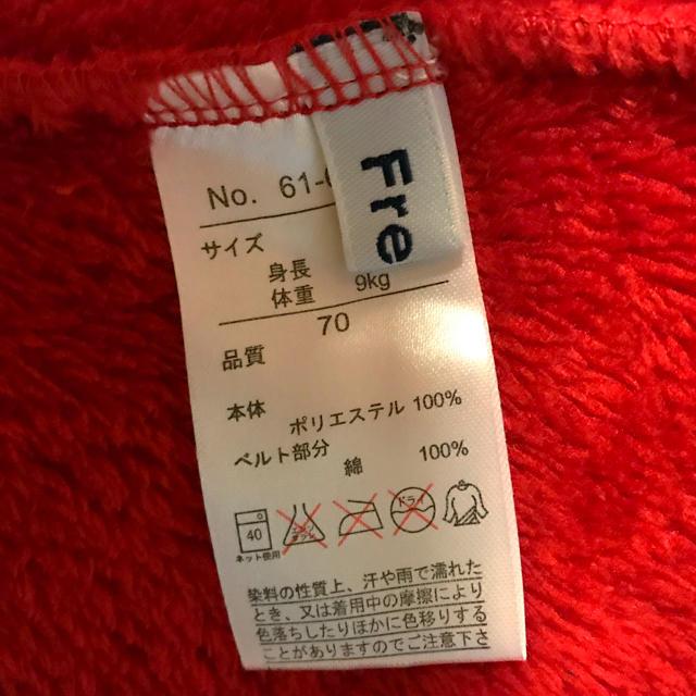 しまむら(シマムラ)のサンタ カバーオール  キッズ/ベビー/マタニティのベビー服(~85cm)(カバーオール)の商品写真