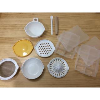 ピジョン(Pigeon)のピジョン 離乳食調理セット(離乳食調理器具)