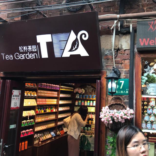 ジャスミン茶 食品/飲料/酒の飲料(茶)の商品写真