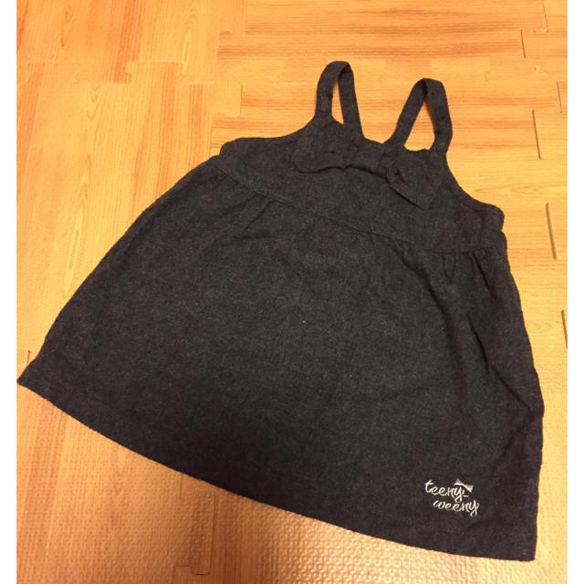 しまむら(シマムラ)のスカート カバーオール キッズ/ベビー/マタニティのベビー服(~85cm)(スカート)の商品写真