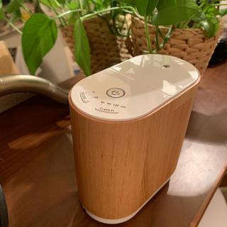 セイカツノキ(生活の木)の専用   生活の木 エッセンシャルオイルディフューザー aromore(アロマディフューザー)