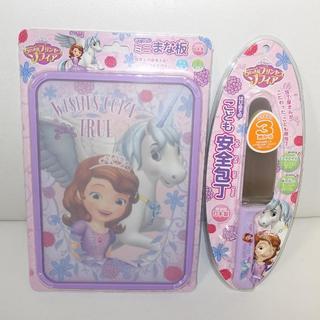 ディズニー(Disney)の新品・未開封 ディズニープリンセス ソフィアこども安全包丁&まな板セット(調理道具/製菓道具)