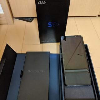 ギャラクシー(galaxxxy)のGalaxy S9+ SCV39 ブラック au 新品未使用(スマートフォン本体)