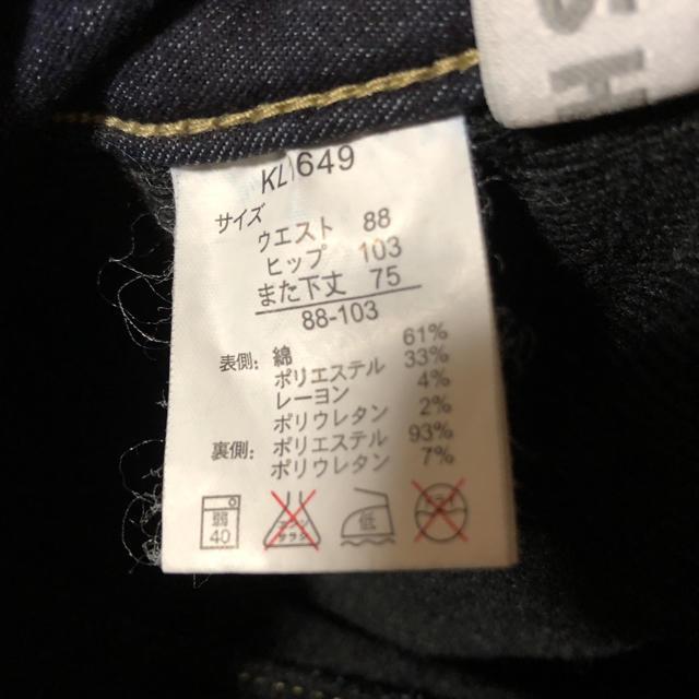 しまむら(シマムラ)のしまむら 裏地あったかパンツ 88 レディースのパンツ(デニム/ジーンズ)の商品写真