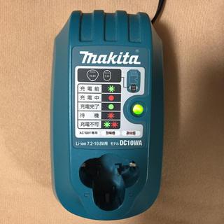 マキタ(Makita)のマキタ 充電器(掃除機)