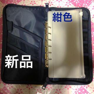 ムジルシリョウヒン(MUJI (無印良品))のMUJIパスポートケースリフィル3枚つき(旅行用品)