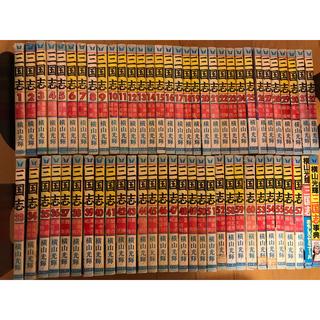 横山光輝 三国志 全巻セット+おもしろゼミナールと事典付き(全巻セット)