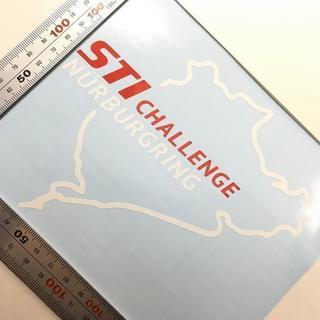 STI Challenge NURBURGRING NBR Bicolor (その他)