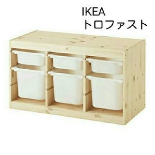 イケア(IKEA)のIKEAトロファスト本体+ケースホワイト6(棚/ラック/タンス)