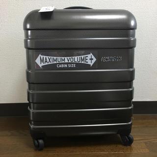 アメリカンツーリスター(American Touristor)のスーツケース 【新品】アメリカンツーリター(トラベルバッグ/スーツケース)