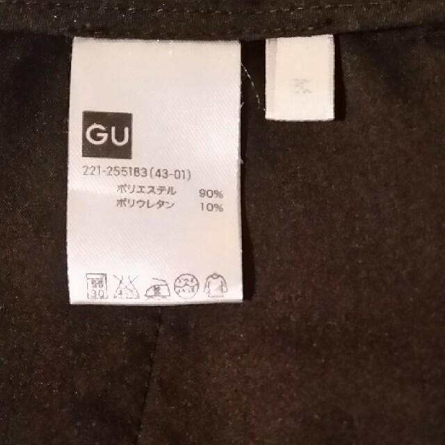 GU(ジーユー)のgu  ハーフパンツ レディースのパンツ(ハーフパンツ)の商品写真