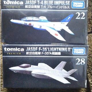 タカラトミー(Takara Tomy)のにゃにゃず様専用  トミカプレミアム  ブルーインパルス F-35  未開封(航空機)