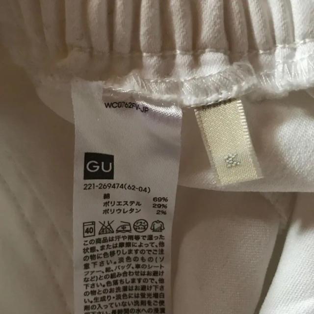 GU(ジーユー)のGU スキニーパンツ  レディースのパンツ(スキニーパンツ)の商品写真