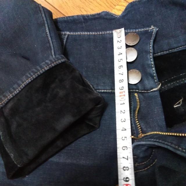 しまむら(シマムラ)のしまむら 裏地あったかパンツ 大きめ レディースのパンツ(デニム/ジーンズ)の商品写真