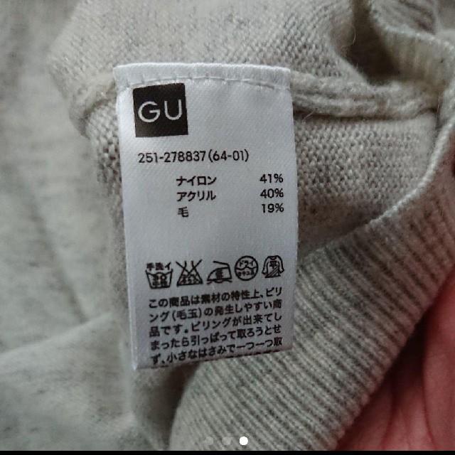 GU(ジーユー)のGU☆ニット レディースのトップス(ニット/セーター)の商品写真