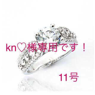 スワロフスキー(SWAROVSKI)のスワロフスキー ジェム 1ct相当 エレガントデザインリング 指輪 K18GP(リング(指輪))