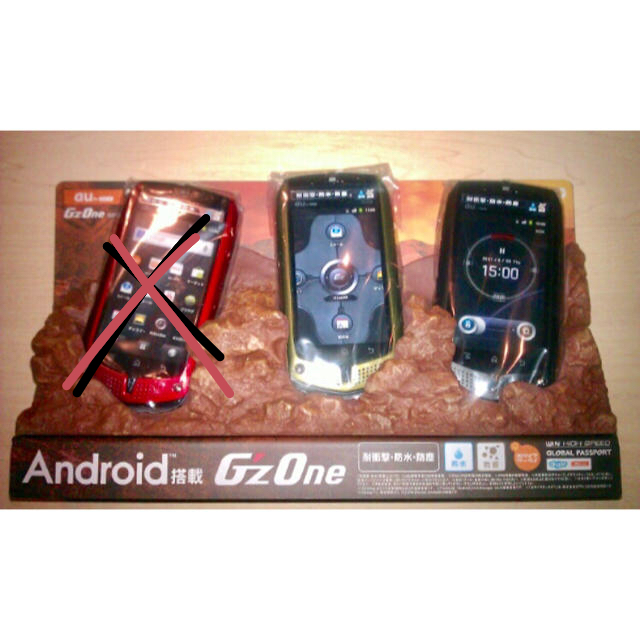 選ぶ au G'zONE IS11CA♪モックアップ モデル本体 スマホ/家電/カメラのスマートフォン/携帯電話(スマートフォン本体)の商品写真
