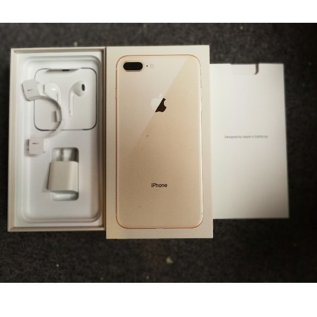 iPhone(アイフォーン)のi phone 8plus 256G SIMフリー 画面割れ 通常使用可能 スマホ/家電/カメラのスマートフォン/携帯電話(スマートフォン本体)の商品写真