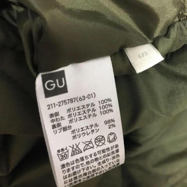 GU(ジーユー)のMA-1 リバーシブルブルゾン レディースのジャケット/アウター(ブルゾン)の商品写真
