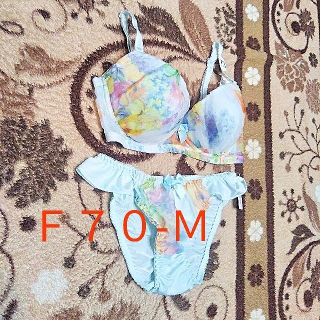 本日限定!新品タグ付!ブラ&ショーツセット☆F70☆シフォン☆フラワー☆ レディースの下着/アンダーウェア(ブラ&ショーツセット)の商品写真