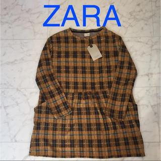 ザラ(ZARA)の新品未使用  ZARA チェックワンピース (ワンピース)