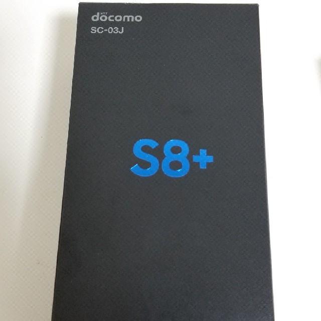 SAMSUNG(サムスン)の【かずき様専用】galaxy s8plus s8+ docomo SC-03J スマホ/家電/カメラのスマートフォン/携帯電話(スマートフォン本体)の商品写真