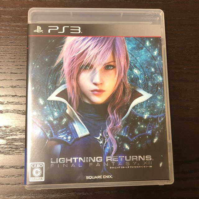 PlayStation3(プレイステーション3)のLIGHTNING RETURNS ファイナルファンタジー13 エンタメ/ホビーのテレビゲーム(家庭用ゲームソフト)の商品写真