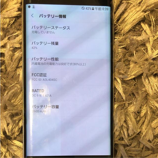 SAMSUNG(サムスン)のGALAXY S6edge スマホ/家電/カメラのスマートフォン/携帯電話(スマートフォン本体)の商品写真