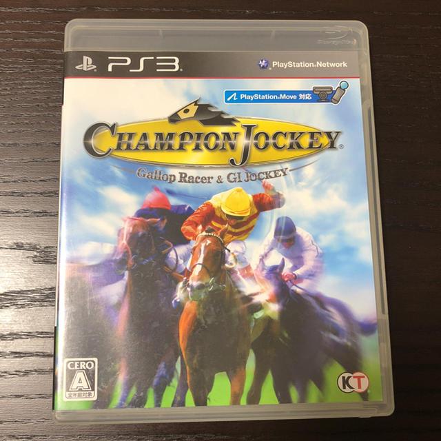 PlayStation3(プレイステーション3)のチャンピオンジョッキー CHAMPION JOCKEY エンタメ/ホビーのテレビゲーム(家庭用ゲームソフト)の商品写真