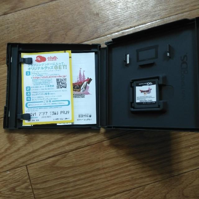 SQUARE ENIX(スクウェアエニックス)のドラゴンクエスト4 DS エンタメ/ホビーのテレビゲーム(携帯用ゲームソフト)の商品写真