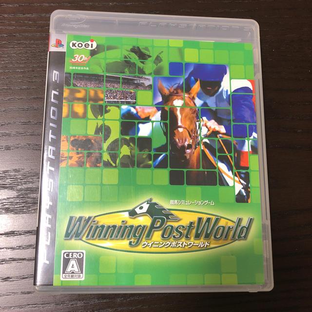 PlayStation3(プレイステーション3)のウイニングポストワールド エンタメ/ホビーのテレビゲーム(家庭用ゲームソフト)の商品写真