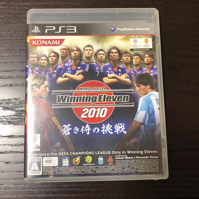 PlayStation3(プレイステーション3)のウイニングイレブン2010 蒼き侍の挑戦 エンタメ/ホビーのテレビゲーム(家庭用ゲームソフト)の商品写真