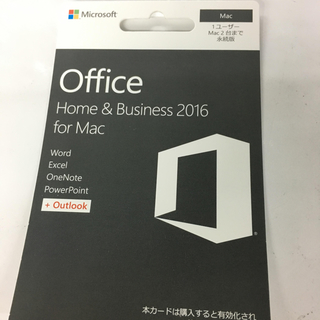 Microsoft office 2016 /Word/Excelなど(コンピュータ/IT )