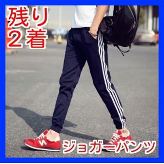 トレーニングもオシャレに♪ ジョガーパンツ サイドライン スキニー L(その他)