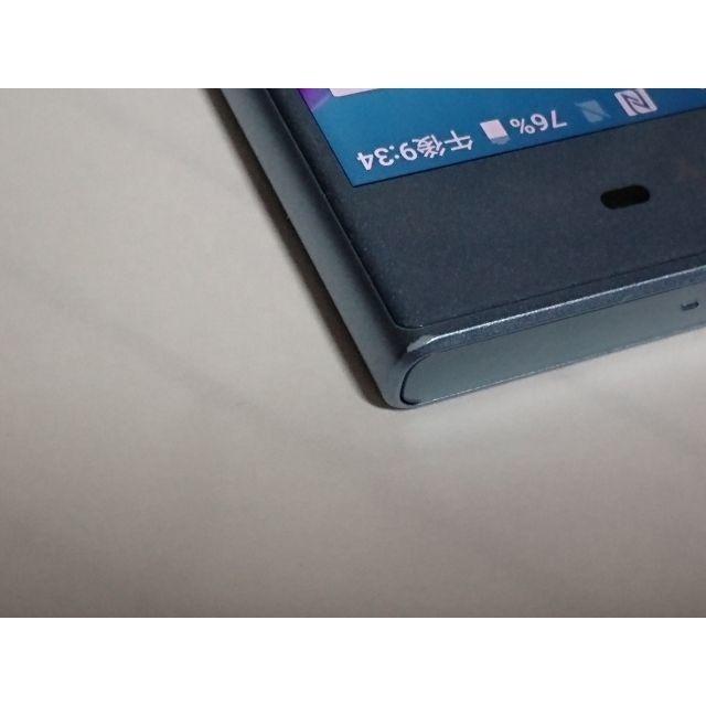 SONY(ソニー)のXperia XZs 海外版 スマホ/家電/カメラのスマートフォン/携帯電話(スマートフォン本体)の商品写真