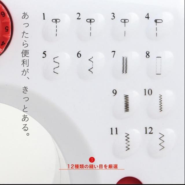 ミシン 新品 未使用 スマホ/家電/カメラの生活家電(その他 )の商品写真