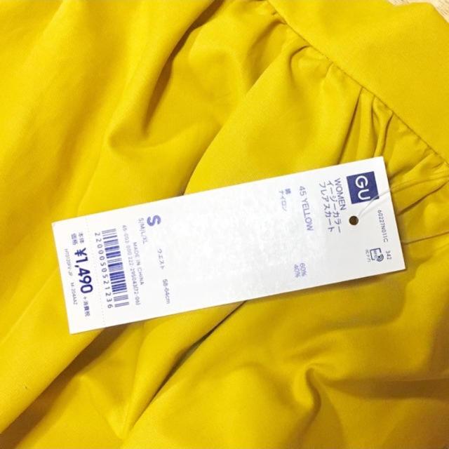 GU(ジーユー)の新品!人気フレアスカート レディースのスカート(ひざ丈スカート)の商品写真