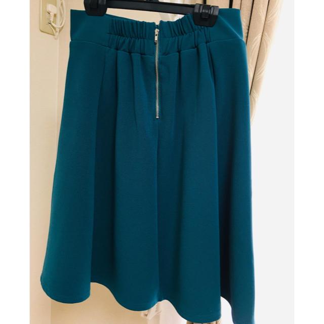 GU(ジーユー)のフレアスカート レディースのスカート(ひざ丈スカート)の商品写真