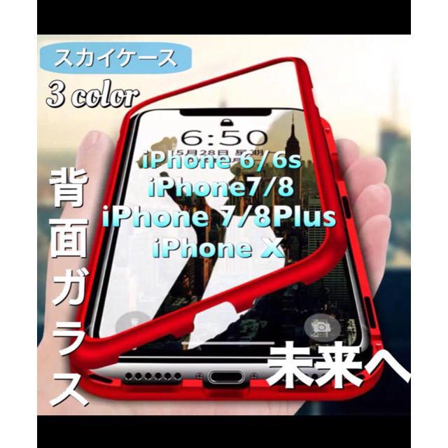 iPhoneケース流行中!クリアケース スマホ/家電/カメラのスマホアクセサリー(iPhoneケース)の商品写真