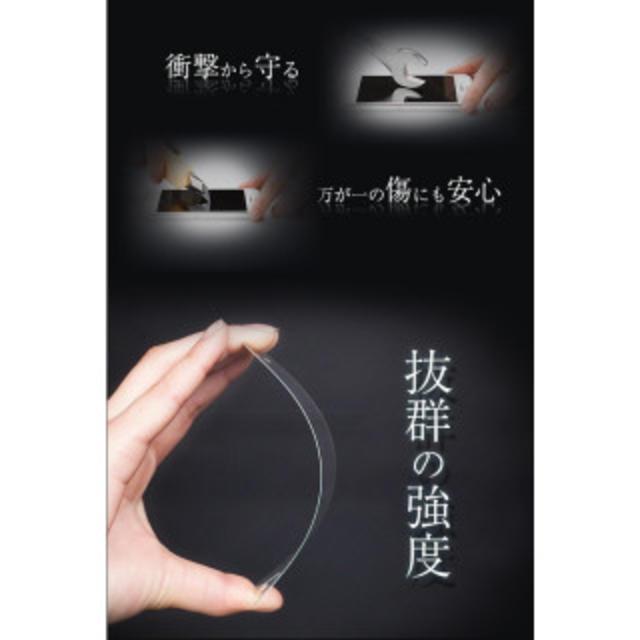 ご購入後対応機種のコメントをお願い致します スマホ/家電/カメラのスマホアクセサリー(保護フィルム)の商品写真