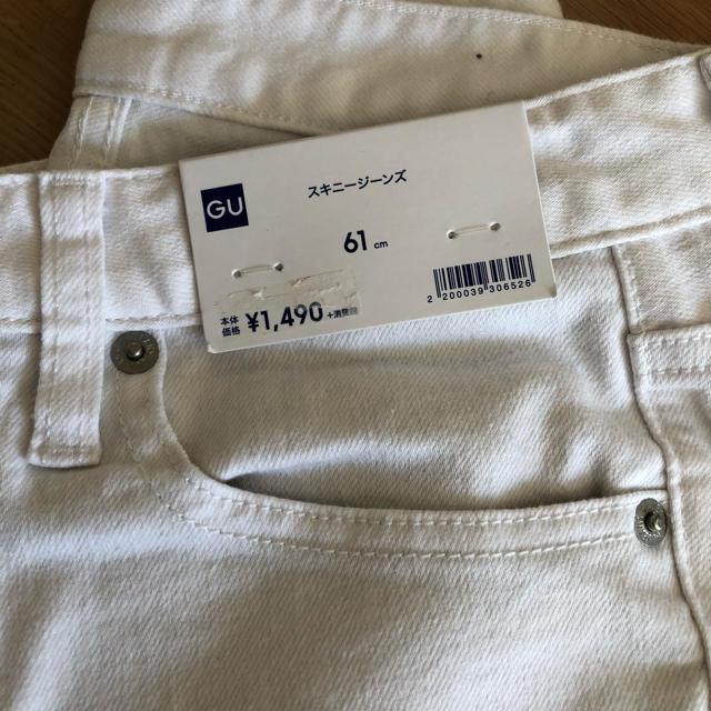GU(ジーユー)のジーユースキニーM レディースのパンツ(スキニーパンツ)の商品写真