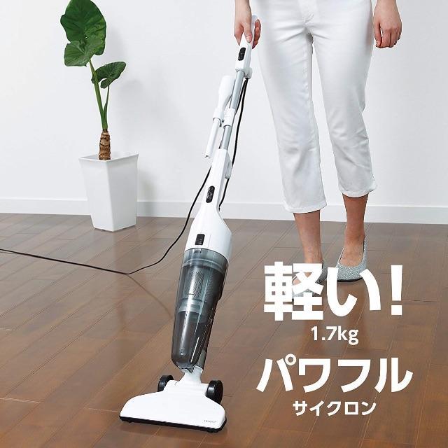ツインバード サイクロンスティック型クリーナー  スマホ/家電/カメラの生活家電(掃除機)の商品写真